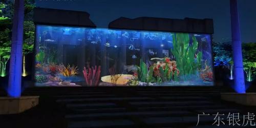 海底世界.jpg